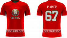 Belarus - 2018 Sublimated Fan T-Shirt with Name and Number
